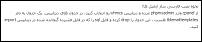 درخواست فارسی ساز ایمیل های whmcs-6wde9cil2nn339n53uaq-png